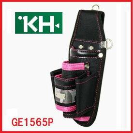 基陽 KH桜シリーズ GE1565P 5点ホルダー2265型ピンク1680デニール超軽量【釘袋・腰袋・さくら・SAKURA・サクラ・迷彩】