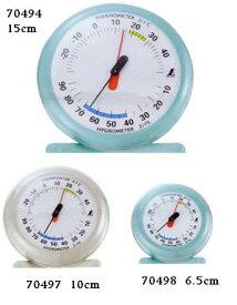 シンワ温湿度計 6.5cm Q-3ライトブルー(70498)ライトグレー(70499)