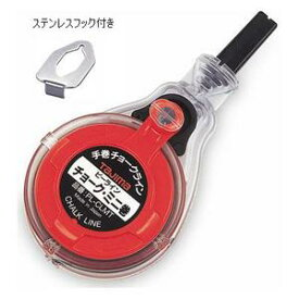 タジマツール 小型携帯用ピーラインチョーク・ミニ巻(15M)PL-CLMT