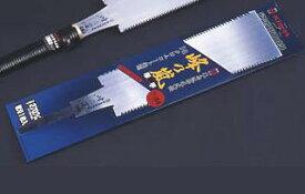 木島 キジマ峰の嵐 替刃式両刃鋸(替刃)210mm(8寸)【RCPmar4】