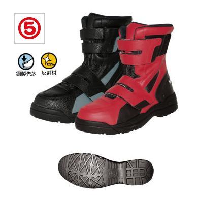 丸五 マルゴハイカットセーフティー#150【ハイカットタイプ安全作業靴】【セフティースニーカー・安全靴・安全シューズ】