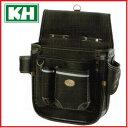 基陽 KH アリン超高密ネイルバックB型ブラック:1307BZK【釘袋・腰袋】