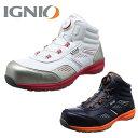 おたふく手袋 IGNIOイグニオ ダイヤル式安全スニーカーIGS1058 ミドルカット【安全靴・セーフティーシューズ】