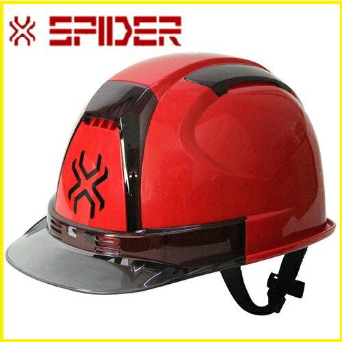 藤原産業 TOYOSPIDER(スパイダー) ヘルメットSPD−No.390F-OTアカベンティ
