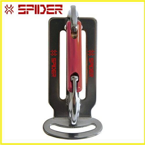 藤原産業 SK11アルミツールフックSPD−TH−CS★SPIDER(スパイダー)