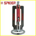 藤原産業 SK11アルミツールフックSPD−TH−CM★SPIDER(スパイダー)