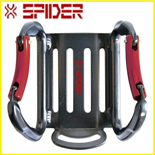 藤原産業 SK11アルミツールフック ダブルSPD−TH−CD★SPIDER(スパイダー)