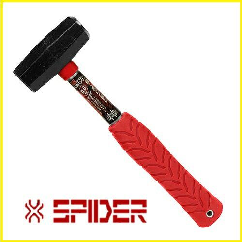 藤原産業 SK11石頭ハンマーSPD−SH−06★SPIDER(スパイダー)