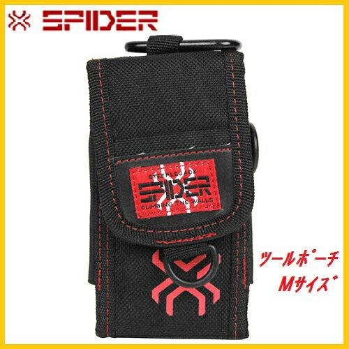 藤原産業 SK11ツールポーチMサイズSPD−JY17★SPIDER(スパイダー)