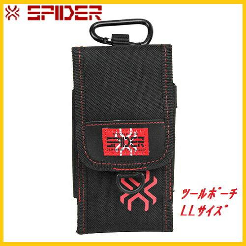 藤原産業 SK11ツールポーチLLサイズSPD−JY19★SPIDER(スパイダー)