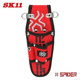 藤原産業 SK11クリッパー&ラチェットケースSPD-RD-1【レッド】★SPIDER(スパイダー)
