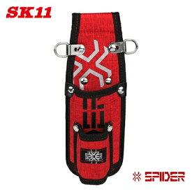 藤原産業 SK11ツールケース2段ASPD-RD-2【レッド】★SPIDER(スパイダー)