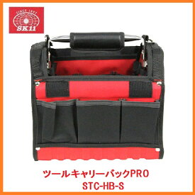 藤原産業 SK11ツールキャリーバッグPRO★STC-HB-S【工具バック】