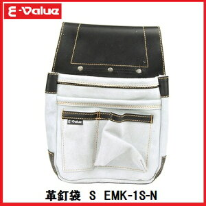 藤原産業 E−Value革釘袋S ★EMK−1S−N