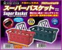 リングスタースーパーバスケットロングサイズ SB-560 レッド/グリーン【工具箱】