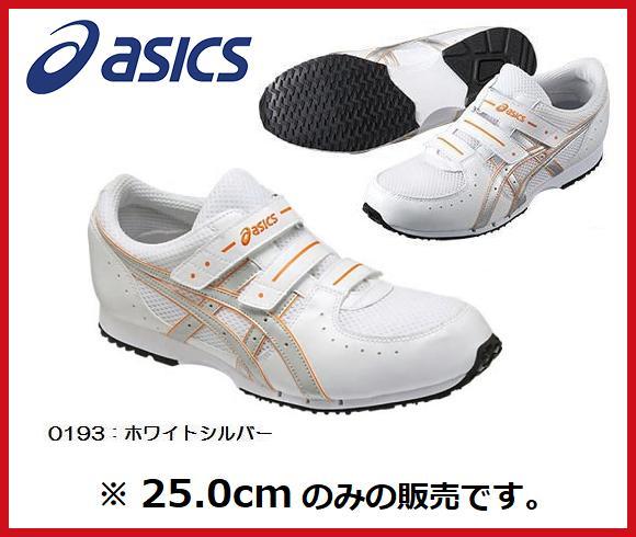 アシックス【特価】消防操用靴 FOA004 GEL119,R,III0193:ホワイト