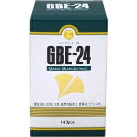 【訳あり!在庫処分セール!賞味期限2019年6月まで】GBE-24(140粒)×1個