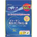 イトコラ コラーゲン・低分子ヒアルロン酸60日分(306g)×1個