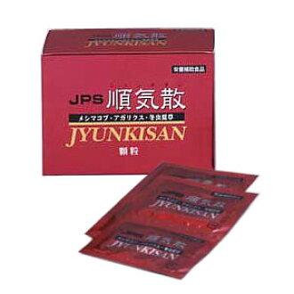 JPS order like evapotranspiration (junnkisann) 60 capsule