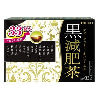 *1 black decrease manure tea (*33 bag of 8 g)