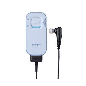 リオネットポケット型デジタル補聴器HD-21