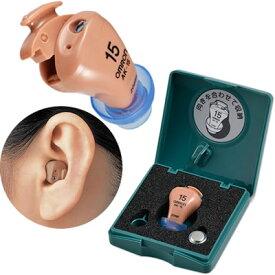オムロン補聴器イヤメイトデジタルAK-15