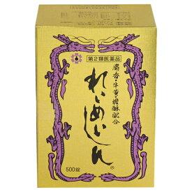 れいめいしん500錠(ヒートタイプ)【第2類医薬品】
