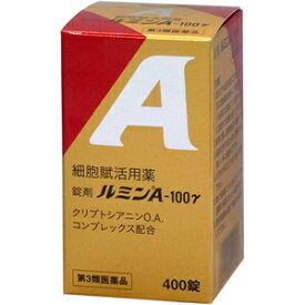 【あす楽対応】ルミンA400錠【第3類医薬品】