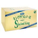 Salacinol king180 b