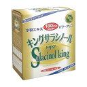 Salacinol king30 b