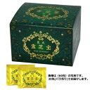 星火霊芝宝30包(せいかれいしほう)2g×30包【賞味期限2020年1月以降】