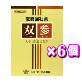 JPS双参(そうじん)30包×6個【第3類医薬品】