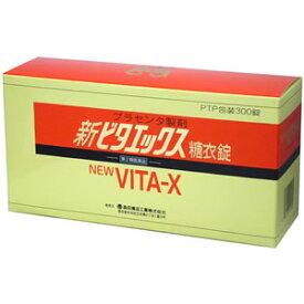 新ビタエックス糖衣錠300錠【第2類医薬品】