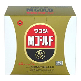 ワコンMゴールド80カプセル(40カプセル×2個入)【第(2)類医薬品】