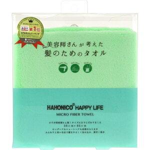 【ハホニコ HAHONICO】ヘアドライ マイクロファイバー タオル グリーン 1枚(約38cm×85cm)