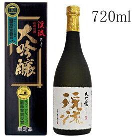 渓流 大吟醸720ml中谷酒造 日本酒 清酒 専用箱入り 6本まで同梱可
