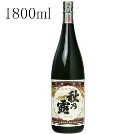 秋の露・純米(黄麹仕込)1800ml常楽酒造 米焼酎 6本まで同梱可