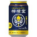 檸檬堂定番レモン350ml缶24本入りケースチューハイ ご注文は2ケースまで同梱可能です