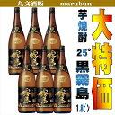 25°黒霧島1.8L瓶×6本入りケース【宮崎県】【霧島酒造】【芋焼酎】