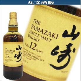 サントリー山崎12年700ml【シングルモルトウイスキー】【アルコール分43%】【専用箱入り】