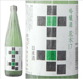 鷹正宗 筑水17 吟醸酒720ml【福岡県】【鷹正宗】【やや辛口】