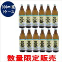 25°三岳 900ml瓶×12本入りケース【鹿児島県】【三岳酒造】【芋焼酎】※1ケースで一個口の発送になります。
