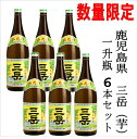 25°三岳 1.8L瓶×6本入りケース【鹿児島県】【三岳酒造】【芋焼酎】※1ケースで一個口の発送になります。