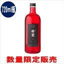25°琉球泡盛 安室 赤瓶720ml【沖縄県】【菊之露酒造】【泡盛】【数量限定】