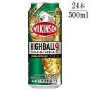 アサヒ ウィルキンソン ハイボール 期間限定 ジンジャーエール 500ml缶24本入りケースチューハイ ご注文は2ケースまで…