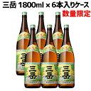 25°三岳 1.8L瓶×6本入りケース 鹿児島県 三岳酒造 芋焼酎 三岳セット | 芋 いも 焼酎 いも焼酎 1800ml 25度 お酒 ギ…