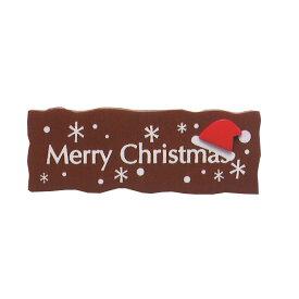 PC・サンタの落とし物【クリスマス用チョコプレート】