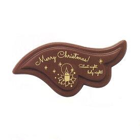 MC・キャンドルナイト【クリスマス用チョコプレート】