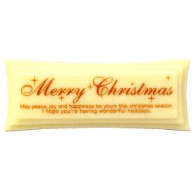 ラグジュアリー白【クリスマス用チョコプレート】