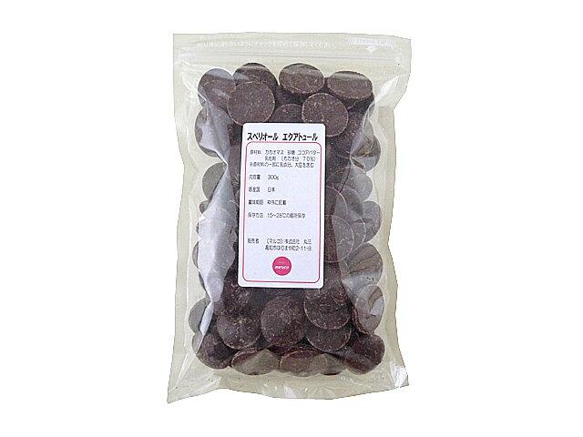 【ハイカカオ 製菓用チョコレート】■ビター■クーベルチュールスペリオール エクアトゥール 1kg(カカオ分70%)